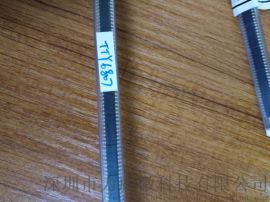 6 KEYS 触摸芯片 TTY6806 SOP16