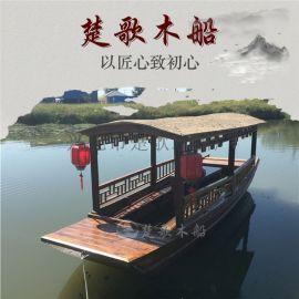 河南濮阳旅游船厂家出售风景木船报价