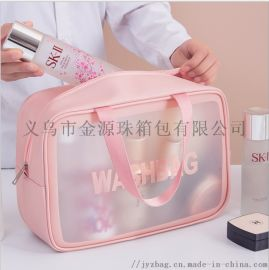 PVC透明收纳包大容量便携旅行包防水洗漱包