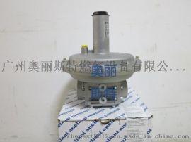 ST4B25朱丽安尼燃气减压阀