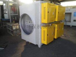 小型4000风量油烟净化器厨房饭店商用油烟分离器