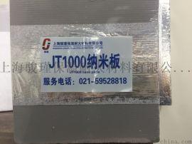 上海厂家直销窑炉保温炉用 高性能纳米材料 日本技术