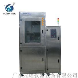元耀72L不锈钢液体高温冲击箱