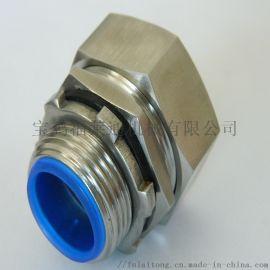 金属软管端式外丝接头 锌合金金属软管接头