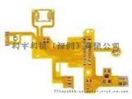 PCB制作、电路板制作,深圳科宇科技,专业快捷