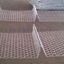 护坡雷诺护垫  绿宾垫   防冲刷 耐腐蚀