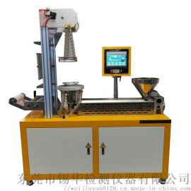 薄膜吹膜机 小型吹膜机 试验型吹膜机