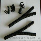 广电双开口波纹管配套可打开接头M25*1.5黑色