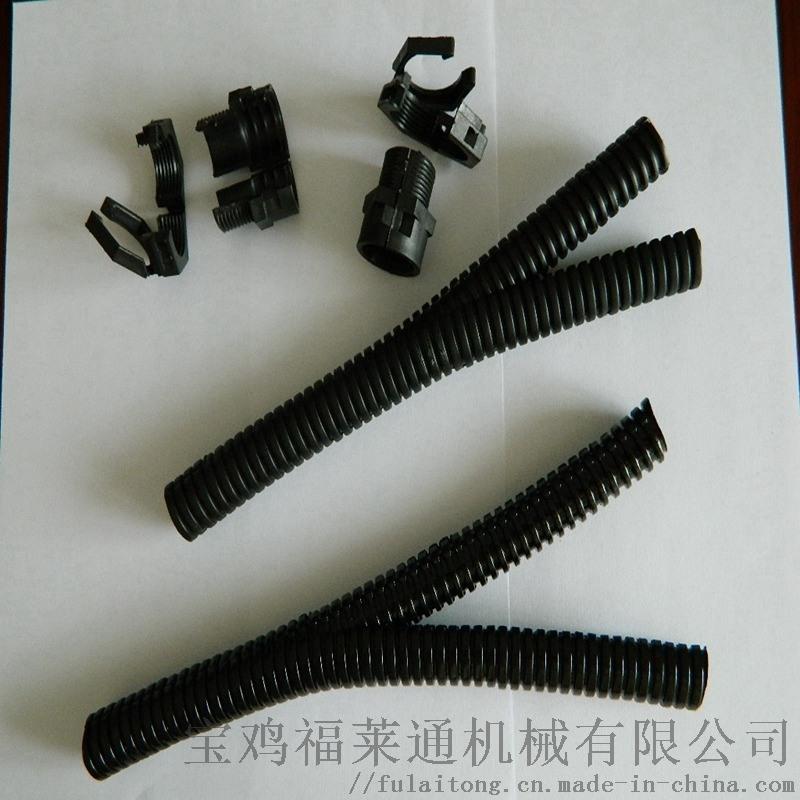廣電雙開口波紋管配套可打開接頭M25*1.5黑色