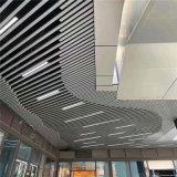 月亮形木紋鋁方通 懸浮式弧形吊頂鋁方通結構