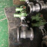AC660V电动闸阀MAZ941H矿用防爆电动闸阀