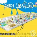 主题亲子淘气堡定制幼儿园淘气堡室内游乐场设备