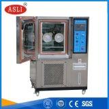 浙江迷你恒温恒湿试验箱 立式双85湿冷冻试验箱厂家