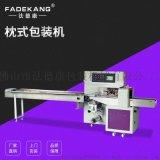 凝膠包裝機 婦科凝膠包裝機 婦科用品全自動包裝機器