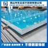 316L不鏽鋼板材,316L不鏽鋼2B板