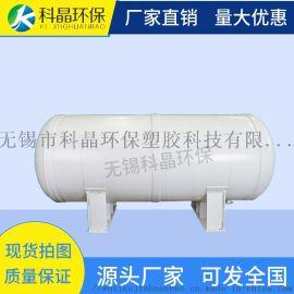 PP卧式化工储罐聚丙烯材料耐腐蚀厂家直销可定制