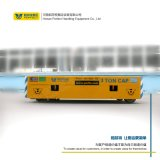 无轨道蓄电池智能电动平板搬运车 周转过跨电动平车