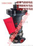 氣啓動馬達、氣馬達、氣啓動器、氣起動機