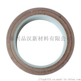 3M1181导电铜箔3M胶带,**铜箔3M胶带,变压器3M铜箔胶带