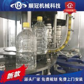 饮料灌装机 全自动鲜榨果汁灌装生产线 茶饮料提取设备灌装机械