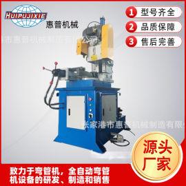 450NC液压切管机 采购金属圆锯机450型