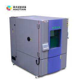 控温玻璃化温度测试仪, 温度控制测试箱