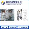 噸袋卸料站,噸袋卸料器,配料混合系統