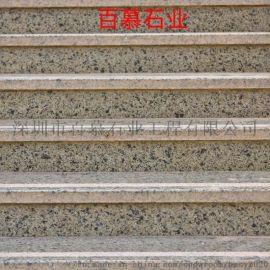 花岗岩踏步石 花岗岩蘑菇石 深圳石材公司供应