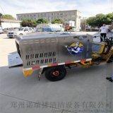 NRJ15/25小型电动三轮高压冲洗车