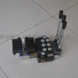 DCV40-ODQ电气控制多路阀