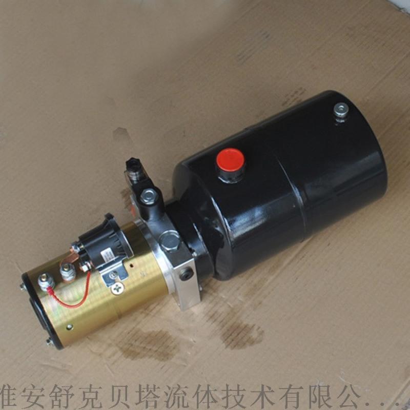 12V单作用电磁阀8L油箱液压动力单元