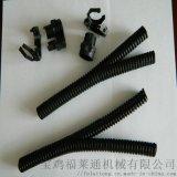 湛江供應黑色可打開式接頭  M32*1.5規格