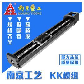 南京工艺定制直线模组高精度大负载导轨点胶喷涂电动滑台