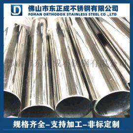 珠海304不锈钢管 不锈钢焊管规格齐全