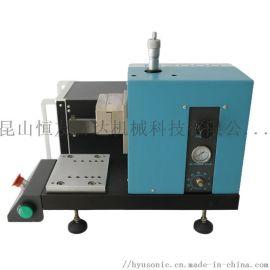 超声波焊机租赁, 超声波焊接机, 超声波焊机厂家