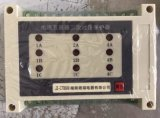 湘湖牌FCPS-45/320/3報價
