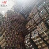 寶鋼12CrMo厚壁無縫鋼管大量現貨