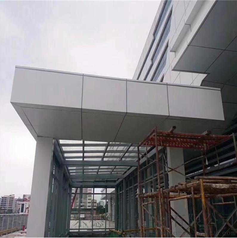 黄埔门头雨棚橙色铝单板 旧楼翻新