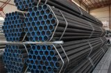 合金钢管专业生产厂家