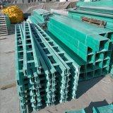 弯通液动管缆电缆桥架槽式线缆槽盒销售