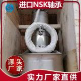 常熟qjb潜水搅拌机批发 进口NSK轴承 兰江
