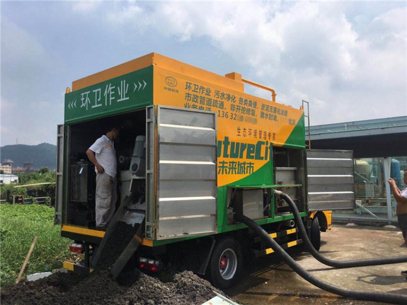 移动式粪便无害化处理车 多功能环保吸污净化车