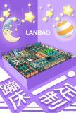 2020新款大型蹦床公园网红游乐设备