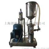液体维生素超高速乳化机