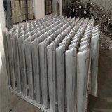 线形木纹包柱冲孔铝板 novo造型铝单板包柱图案