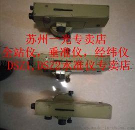 广东省供应苏州一光DSZ1,DSZ2水准仪