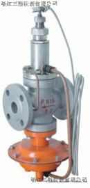 ZZWP-16B自力式溫度控制閥溫控閥