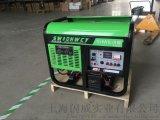 柴油发电机组10KW纯铜电机