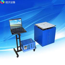 风冷电磁式高频振动台,电磁式垂直加水平振动台可定制