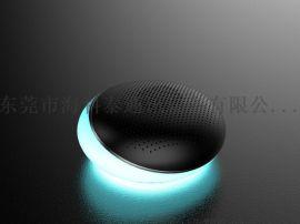 私模发光防水便携式运动无线蓝牙音响